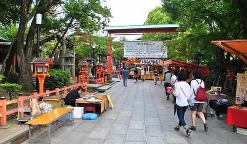 11 Kioto (40)