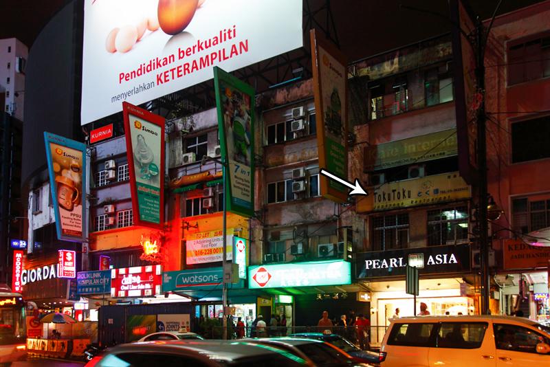 Toku-Toku-Jalan-Sultan-Ismail