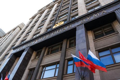 Госдума рассмотрит в третьем чтении законопроект о повышении МРОТ до прожиточного минимума с 1 мая
