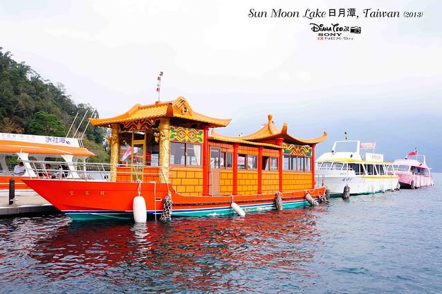Sun Moon Lake 05