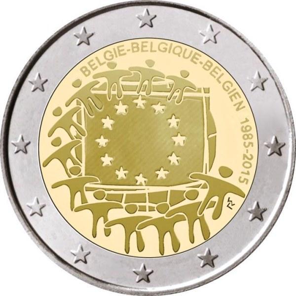 2 Euro Belgicko 2015, Vlajka EÚ