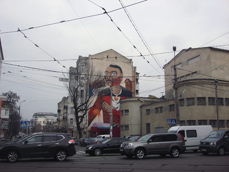 Podil new street art