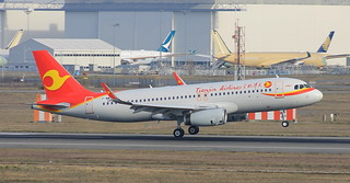 A320 TIANJIN AIRLINES