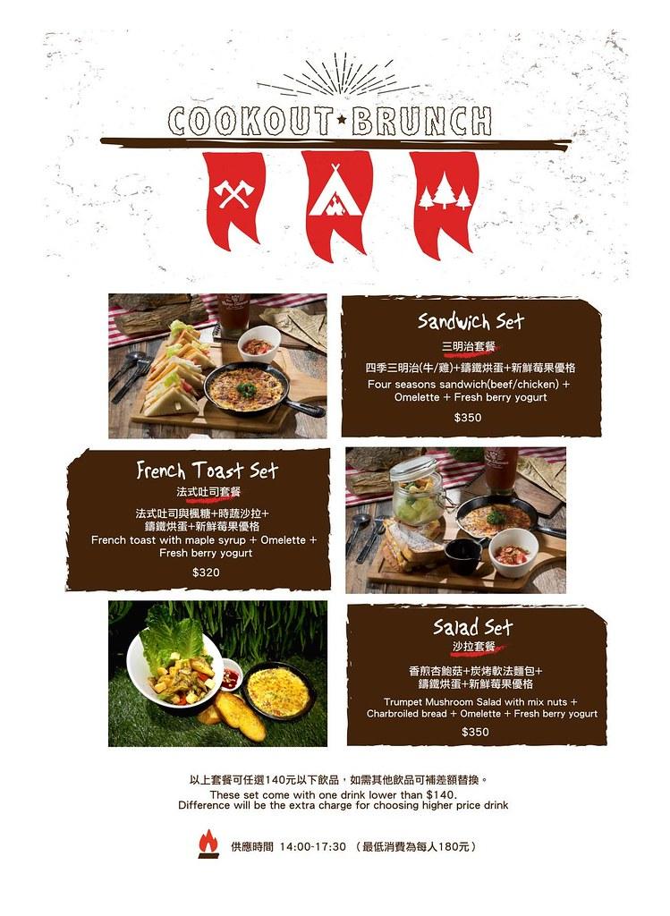 Cookout 野酷戶外料理餐酒 午茶