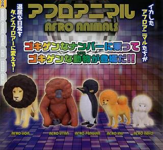 【官圖更新】T-ARTS 開趴替的「爆炸頭動物們」逗趣現身!Afro Animals