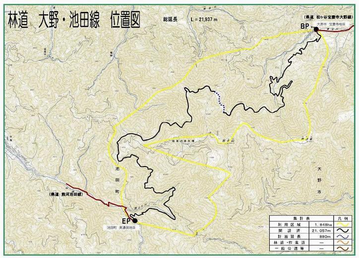 広域基幹林道 大野池田線からの白山