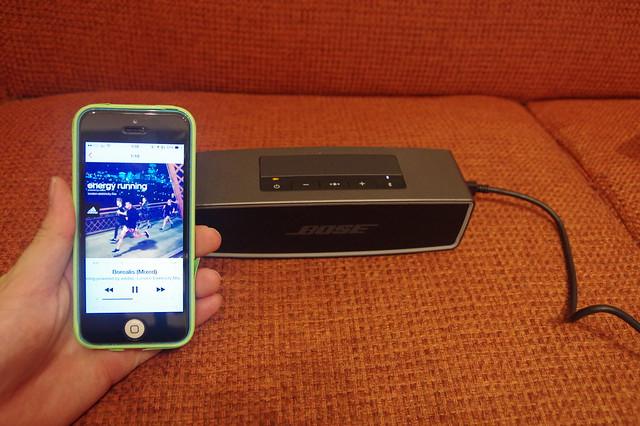 Bose SoundLink Mini Bluetooth speaker II_36