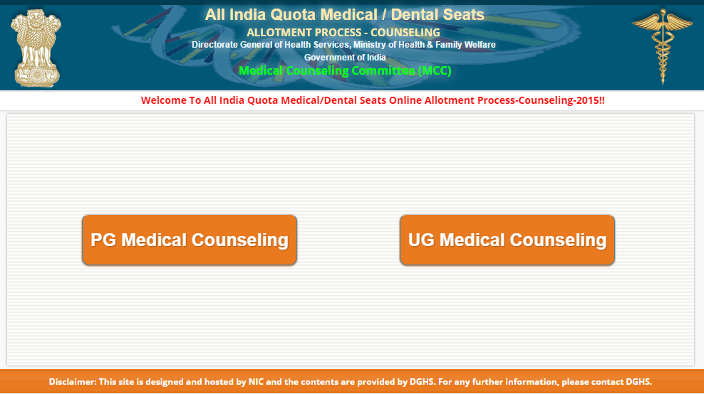 AIPMT Counselling Registration - mcc.nic.in
