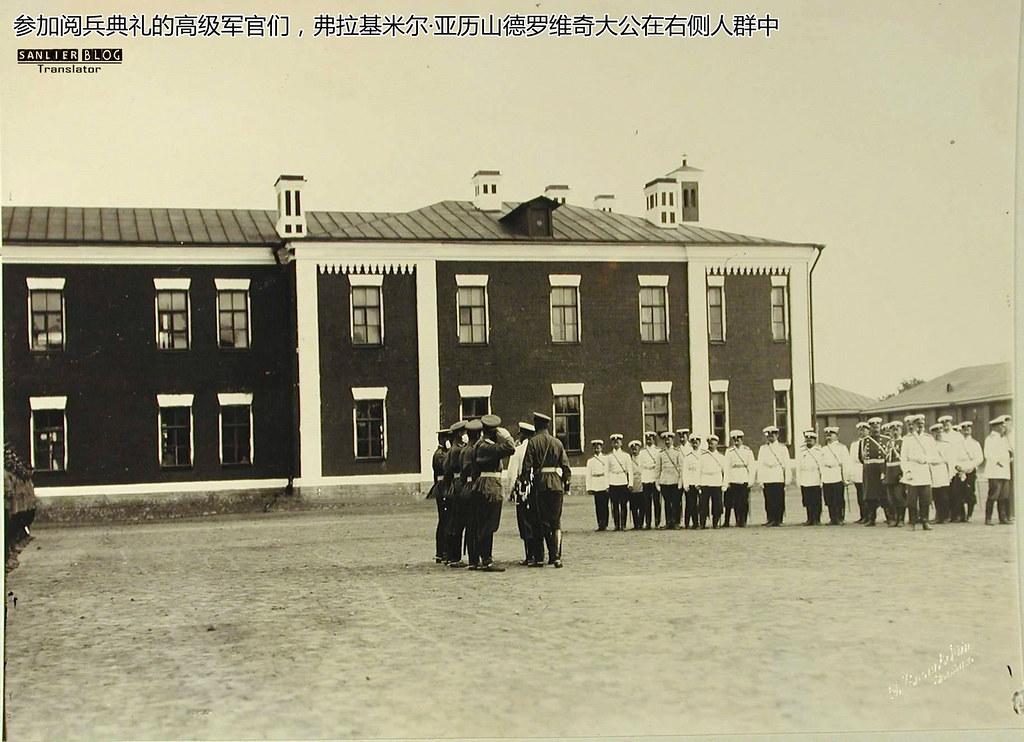 1905年尼古拉二世检阅炮兵旅09