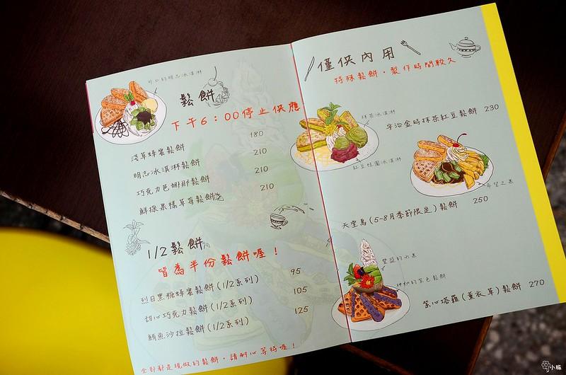 182 Pancake板橋 (11)