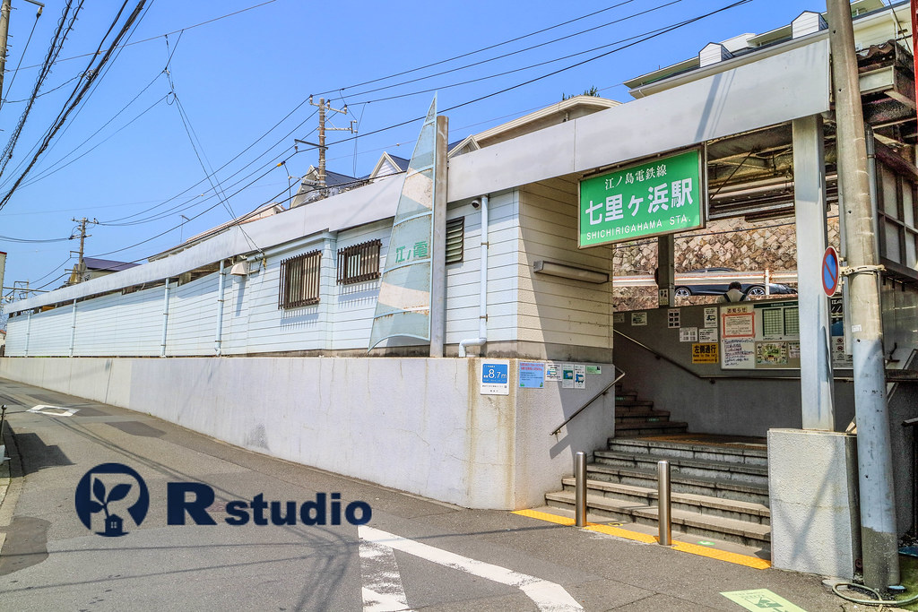 七里ヶ浜駅