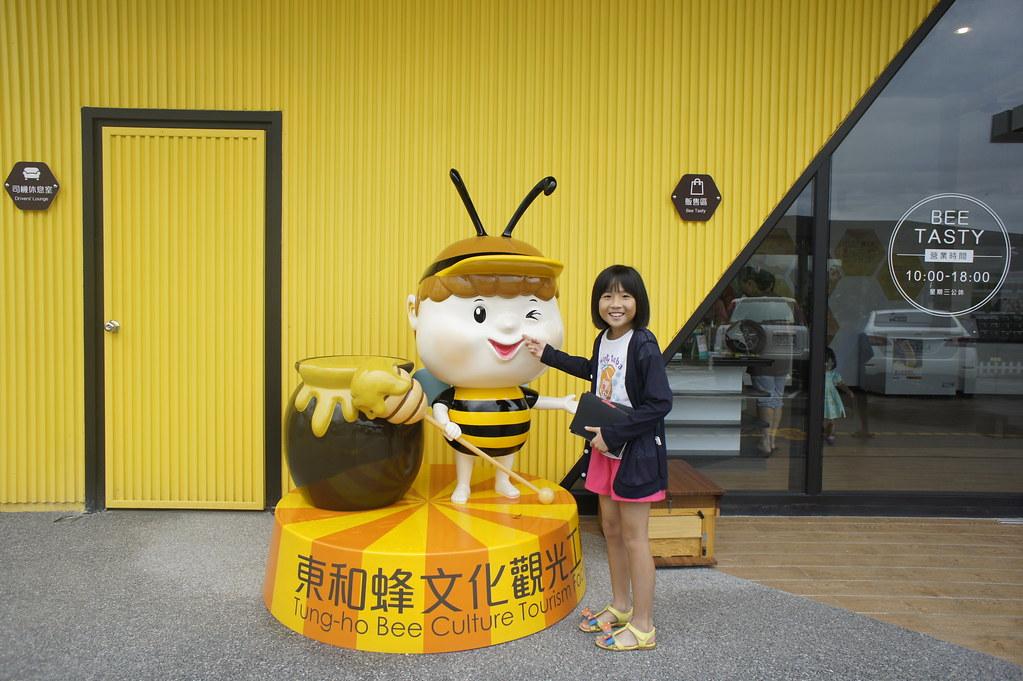 台南東山鄉東和蜂文化觀光工廠 (6)