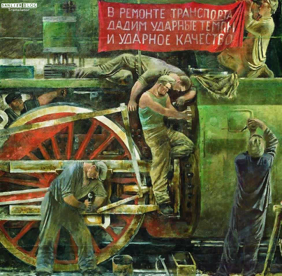 苏联20、30年代各类宣传画12