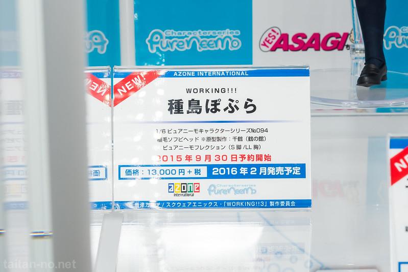 Dollshow44浜松町FINAL-AZONE-DSC_0897