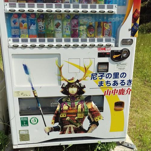 鹿之助くん自販機