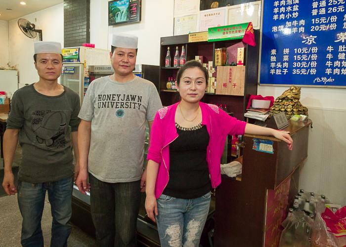 Duwaniu Yangrou Paomo Restaurant staff.