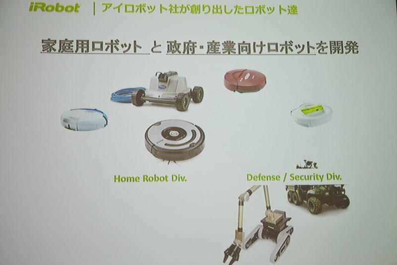 iRobot_ルンバ980-6