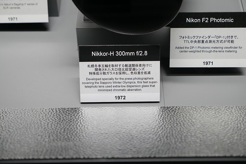 P1010327