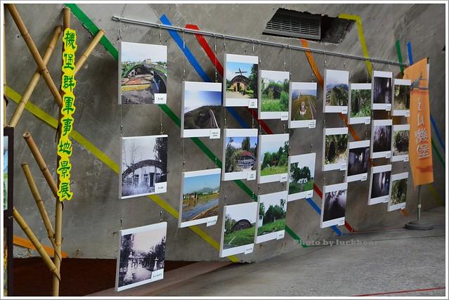 宜蘭員山旅遊服務中心員山機堡原點咖啡009-DSC_3504