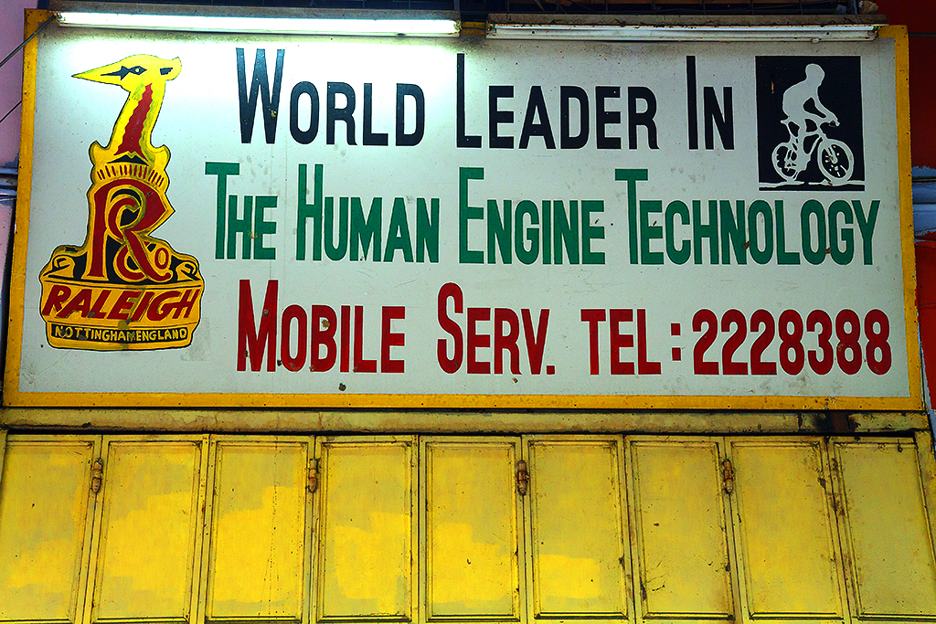 WORLD LEADER IN THE HUMAN ENGINE TECHNOLOGY--Johor Bahru