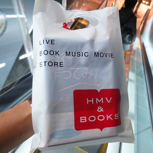 結局、HMV BOOKS のMakers系のコーナーで2冊も本を買ってしまった。今ならポンタポイント2倍だそうだ。ポンタカード忘れたからレシートにつけてもらって、あとでまた行く。やっぱり、本屋は良いなぁ、と、しみじみと。 #hmvbooks