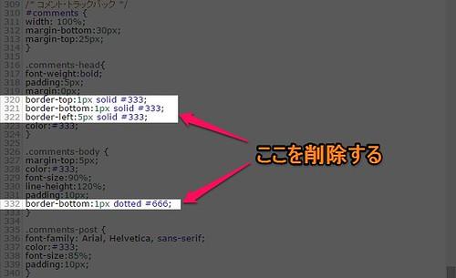 Weblog_coment_css_border