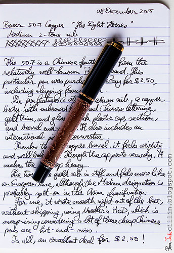 Baoer 507 Fountain Pen sample