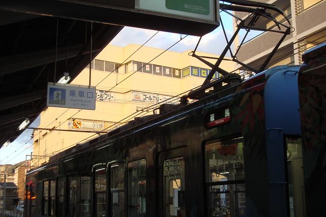 2015/12 叡山電車修学院駅 #03