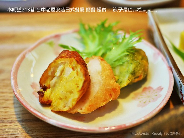 本町道213巷 台中老屋改造日式餐廳 簡餐 慢食 13