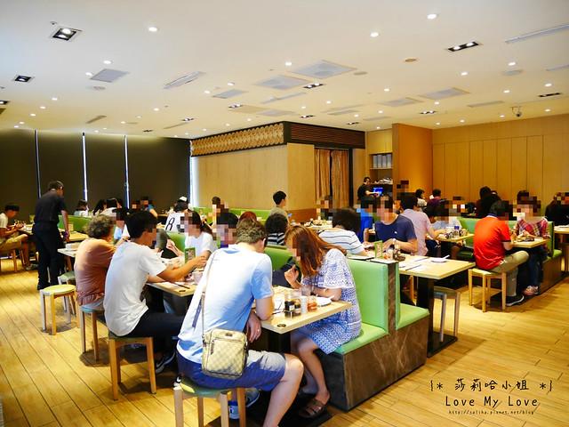 台北車站餐廳美食推薦添好運港式飲茶港式料理 (25)