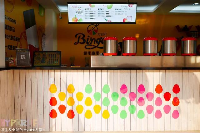 繽紛瓶果 Fresh Bingo (4)