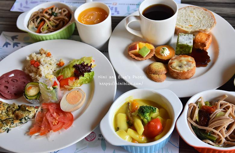 台中健康蔬食陶然左岸10