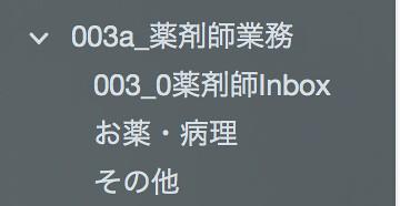 スクリーンショット 2016-11-24 16.10.52