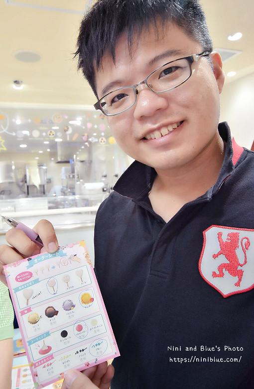 沖繩blueseal冰淇淋美食08