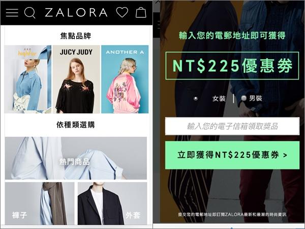 shopback現金回饋 (2).jpg