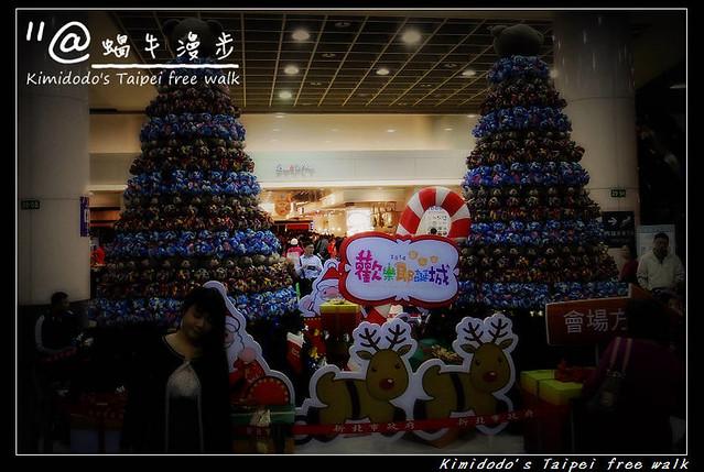 新北歡樂耶誕城 (1)