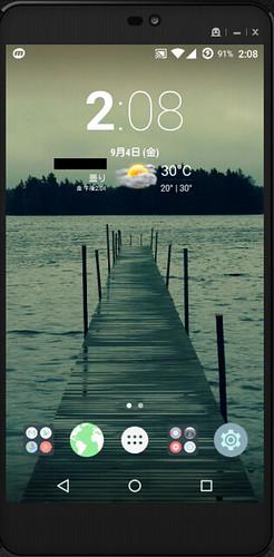 スマホの画面録画アプリ