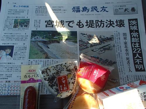 南相馬・小高でボランティア(援人 0911便)