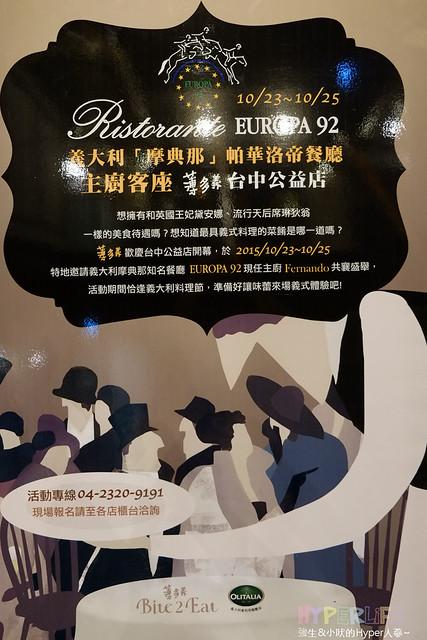 2015.10 台中薄多義