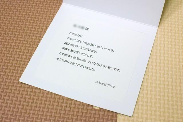 P1070143