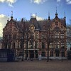 Department of Justice, part of Binnenhof. #thehague #hetplein #architecture