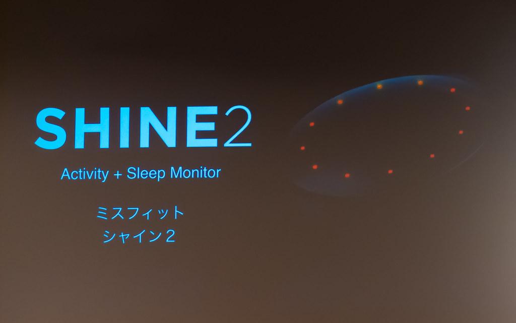 Misfit Shine2
