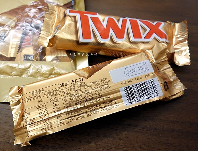 4 Mars瑪氏 TWIX特趣迷你焦糖巧克力
