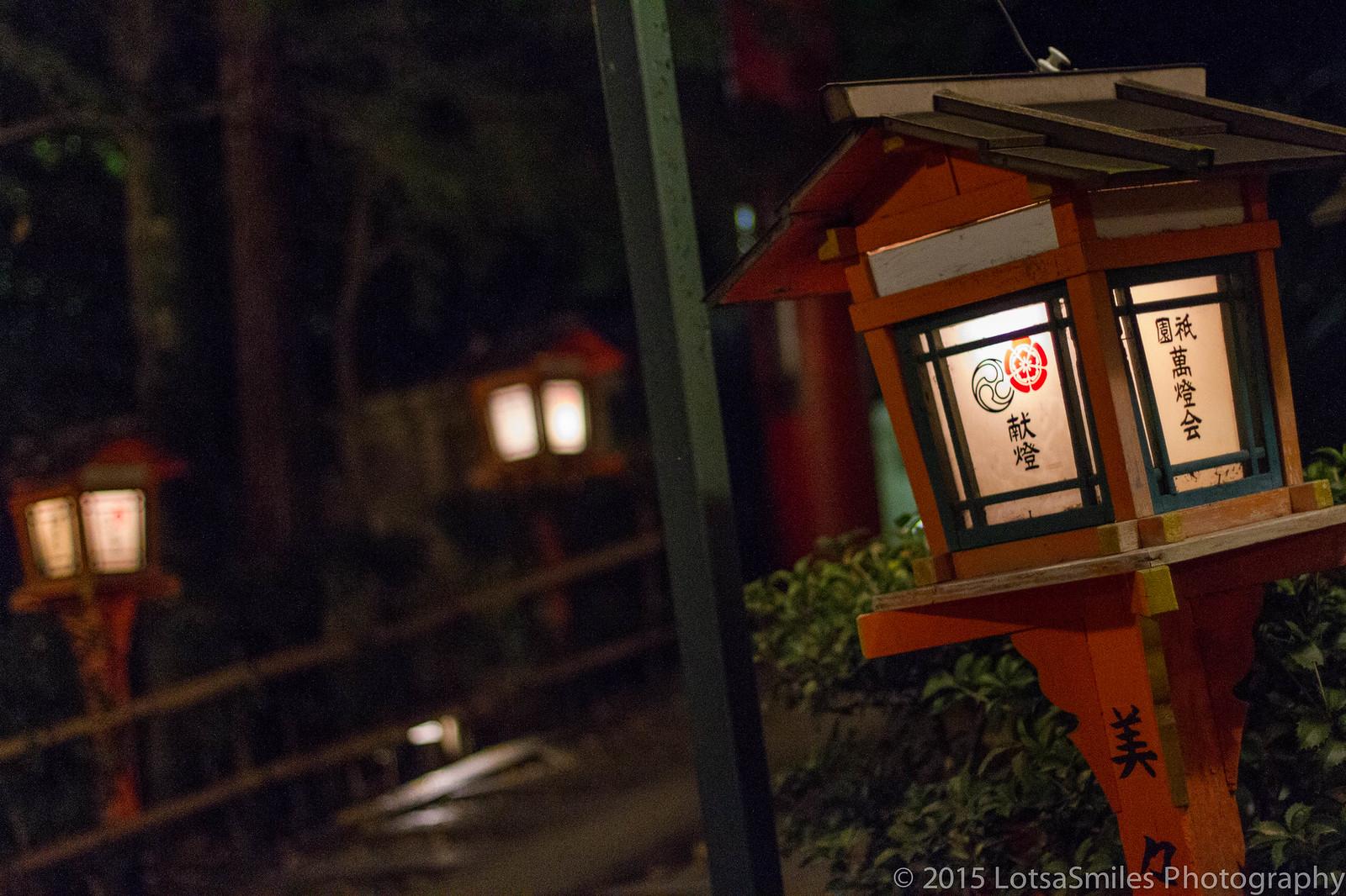 Dark Shrine