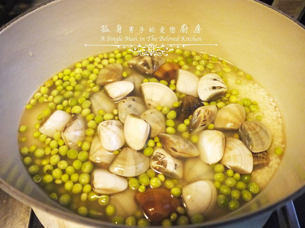 孤身廚房-海瓜子豌豆炊飯。《LE CREUSET鑄鐵鍋飯料理》試做12