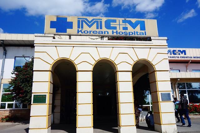 MCM Korean Hospital