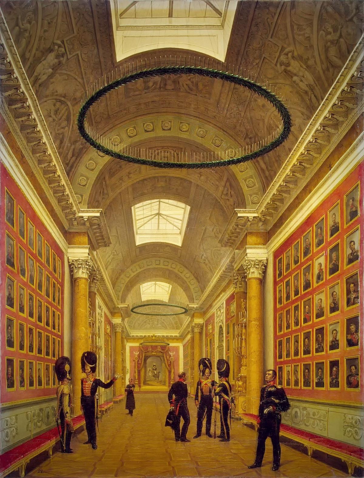 Galereja, 1812