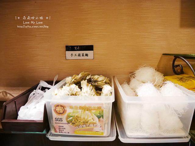 公館瓦崎燒烤吃到飽海鮮燒肉烤肉 (10)