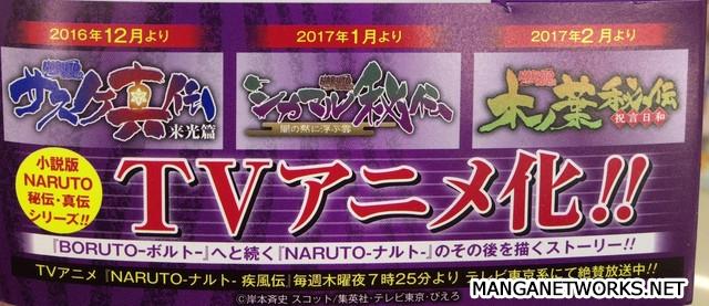 31372207606 3d1c46ea57 o Naruto Shippuden được viết Light Novel!