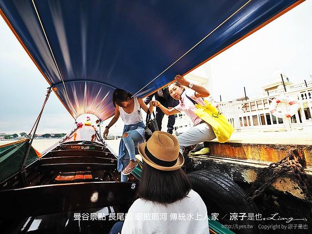 曼谷景點 長尾船 昭披耶河 傳統水上人家 37